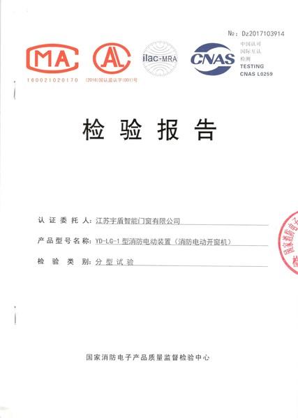 YD-LG-1封面.jpg